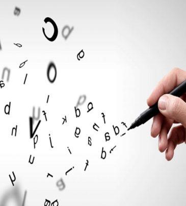 Ortografía y Redacción Técnica